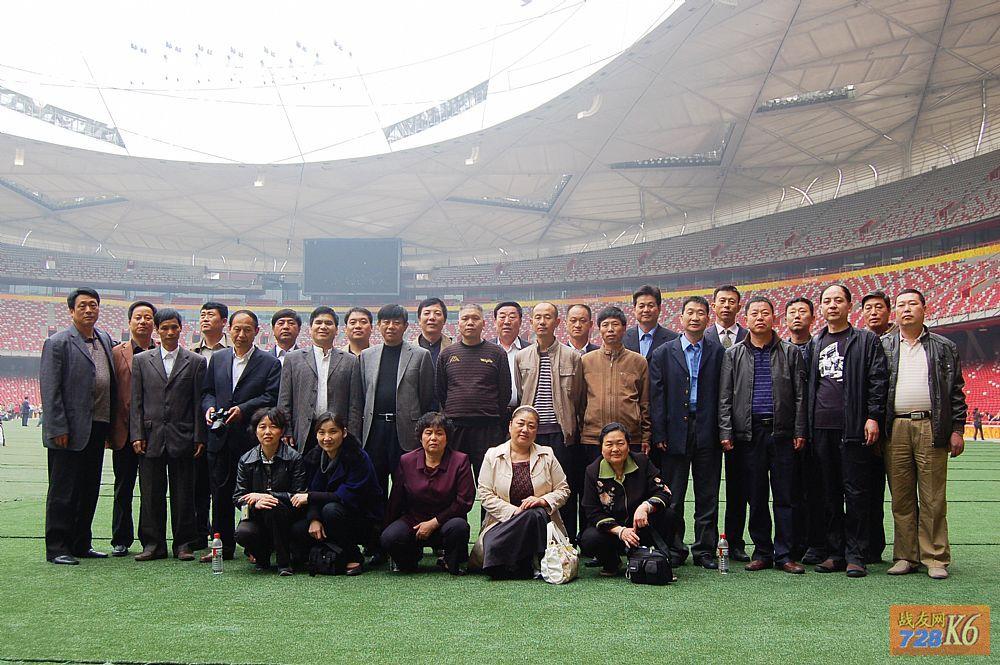 春日里炮二师五团五连重聚在京城